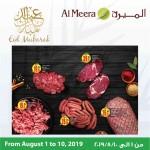 al-meera-eid-01-08-916