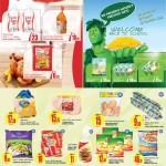 al-meera-savings-23-08-2