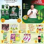al-meera-savings-23-08-4