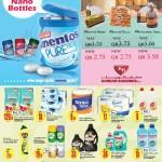 al-meera-savings-23-08-7