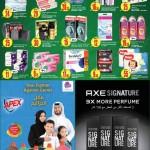 al-meera-savings-23-08-8