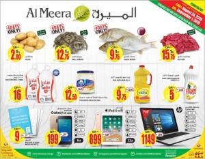 al-meera-we-29-08