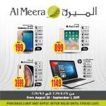 al-meera-we-31-08-5