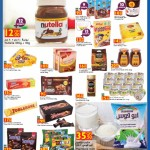 carrefour-b2s-28-08-7