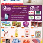 carrefour-eid-07-08-1