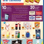 carrefour-week-18-08-1