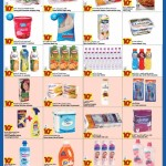 carrefour-week-18-08-3