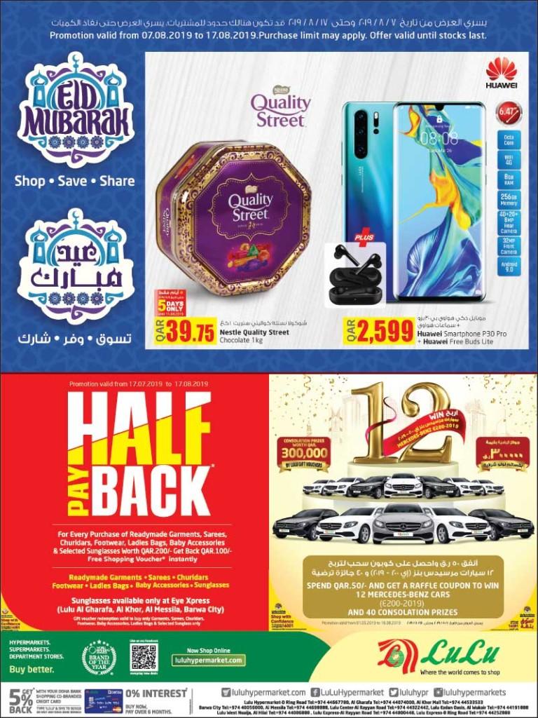 lulu-eid-07-08-19-1 | Qatar i Discounts