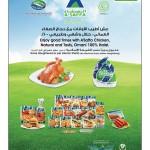 saudia-b2s-15-08-918