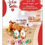 saudia-saver-29-08-4