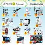 al-meera-anniv-29-09-2