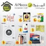 al-meera-b2h-02-09-1