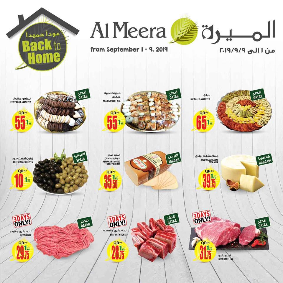 al-meera-b2h-02-09-2