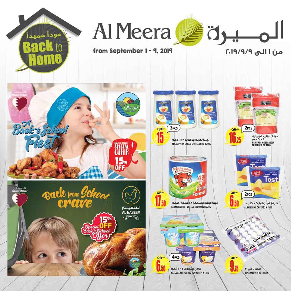 al-meera-b2h-02-09-4