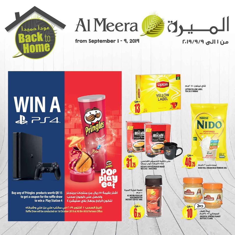 al-meera-b2h-02-09-7