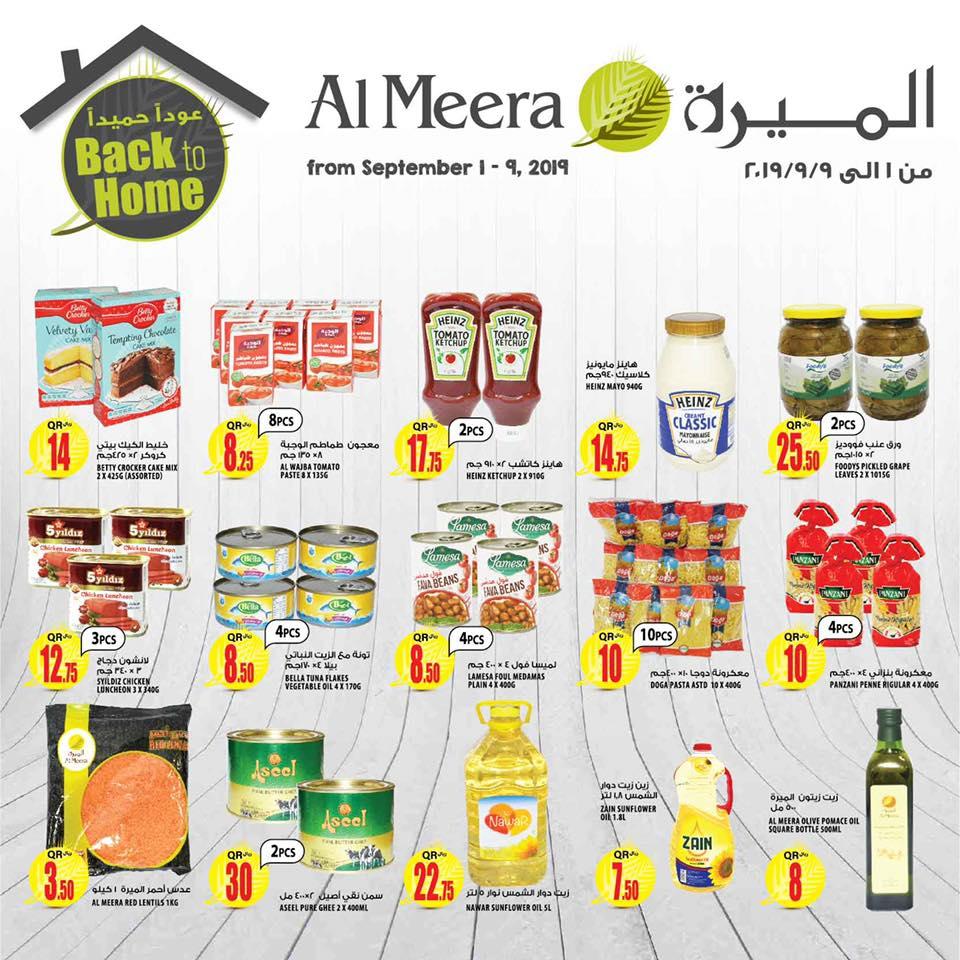 al-meera-b2h-02-09-8