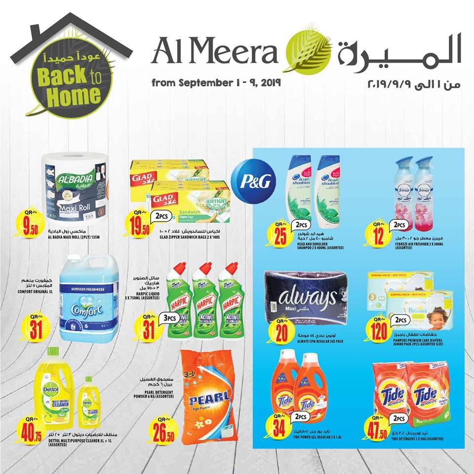 al-meera-b2h-02-09-9
