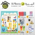 al-meera-b2h-02-09-911