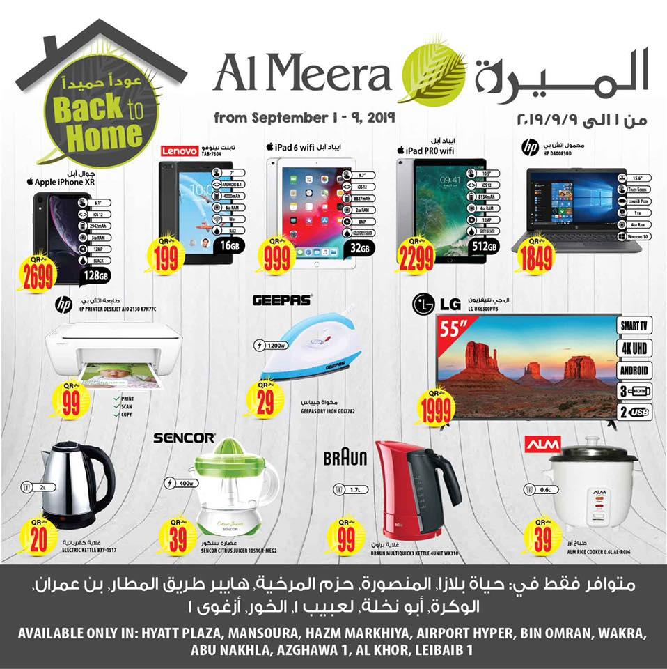 al-meera-b2h-02-09-914
