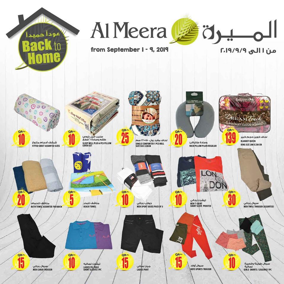 al-meera-b2h-02-09-915