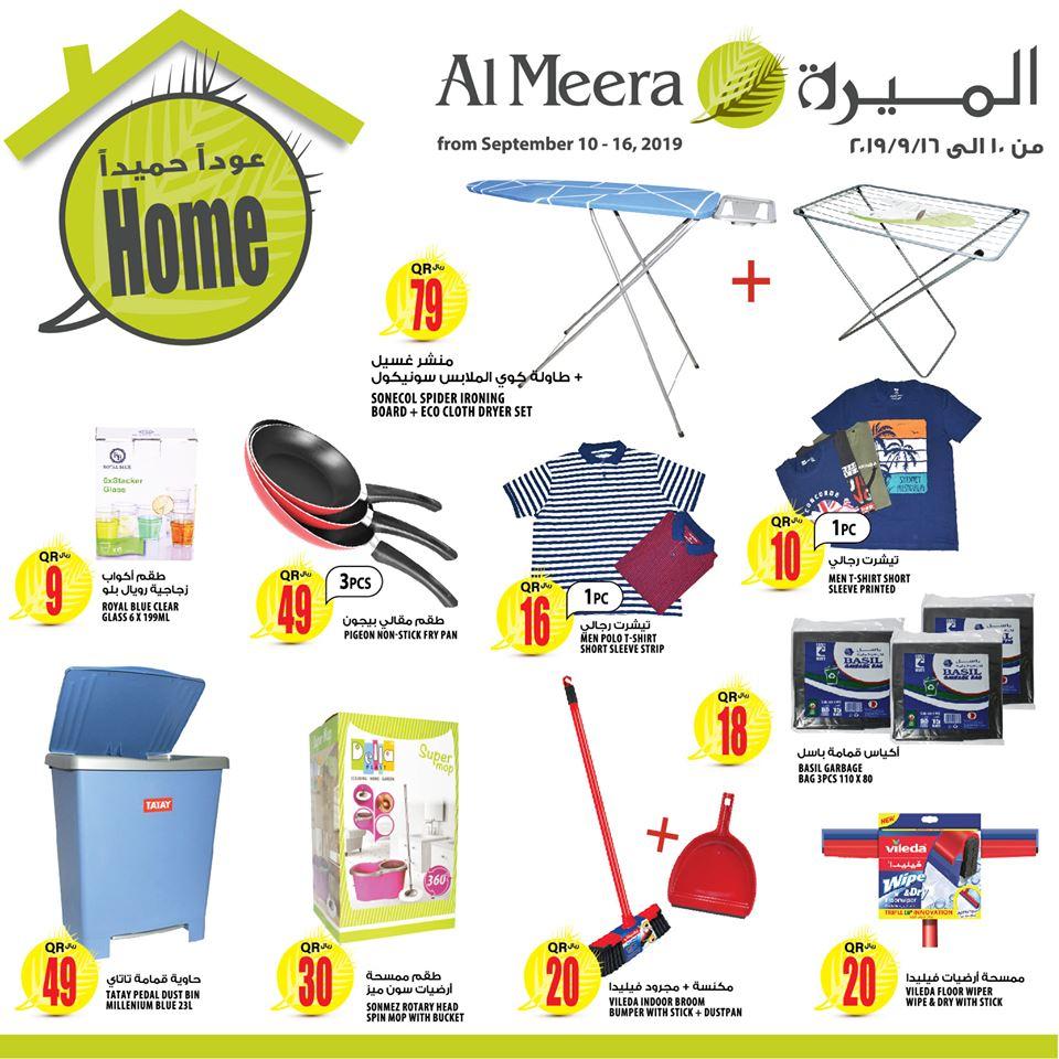 al-meera-home-10-09-2