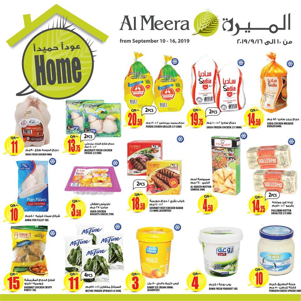 al-meera-home-10-09-5