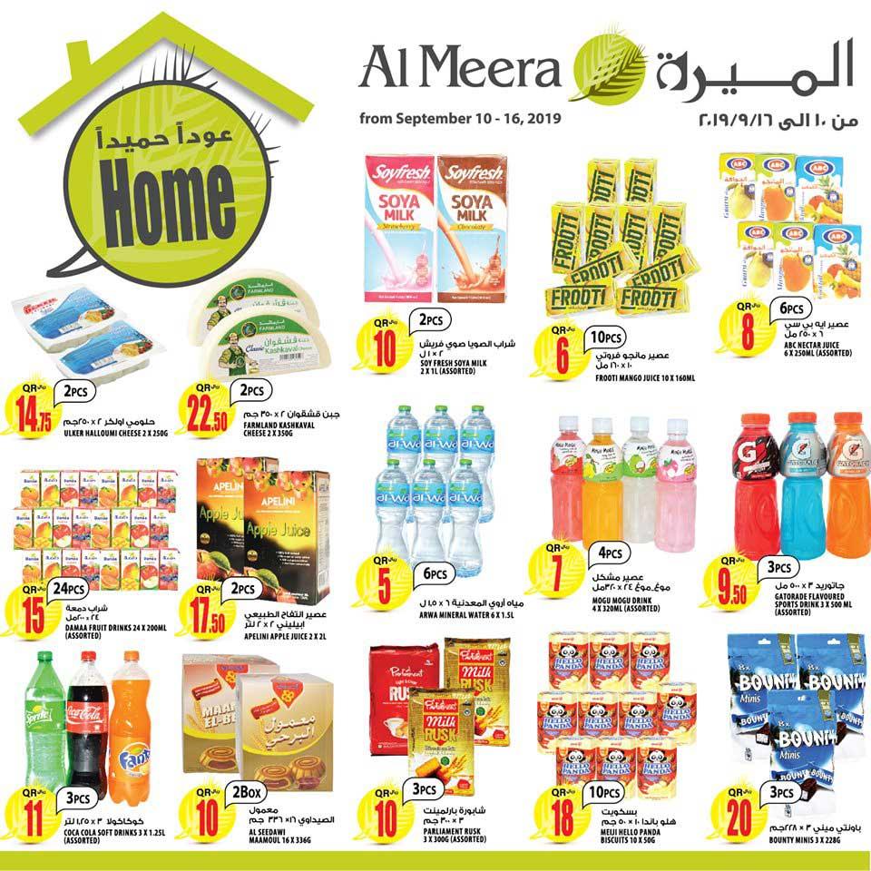 al-meera-home-10-09-6