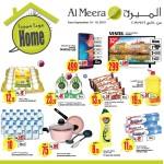 al-meera-home-10-09-7
