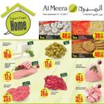 al-meera-home-10-09-8