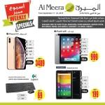 al-meera-new-weekly-18-09-1
