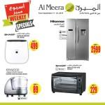 al-meera-new-weekly-18-09-2