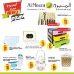 al-meera-new-weekly-18-09-3