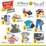 al-meera-new-weekly-18-09-4