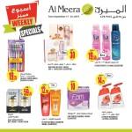 al-meera-new-weekly-18-09-5