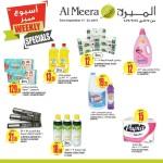 al-meera-new-weekly-18-09-6