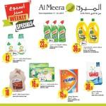 al-meera-new-weekly-18-09-7