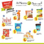 al-meera-new-weekly-18-09-8