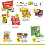 al-meera-new-weekly-18-09-911