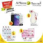 al-meera-new-weekly-18-09-913