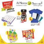 al-meera-new-weekly-18-09-914