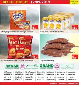 al-rawabi-dod-17-09