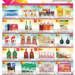 al-rawabi-savings-12-09-1