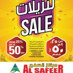 al-safeer-sale-26-09-1