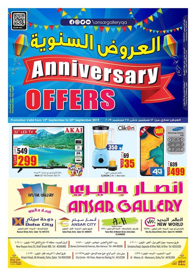 ansar-anniversary-12-09-1