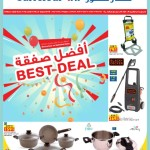 carrefour-best-deal-11-09-1