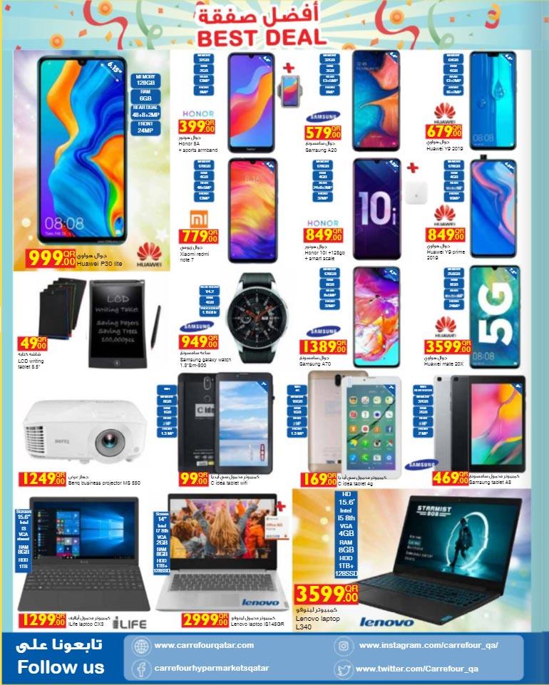 carrefour-best-deal-11-09-912