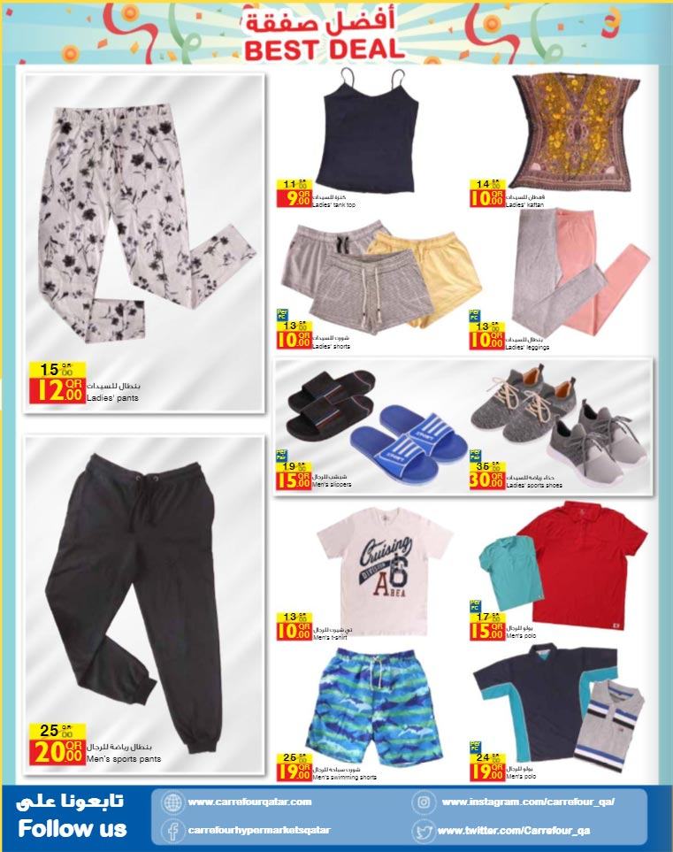 carrefour-best-deal-11-09-914