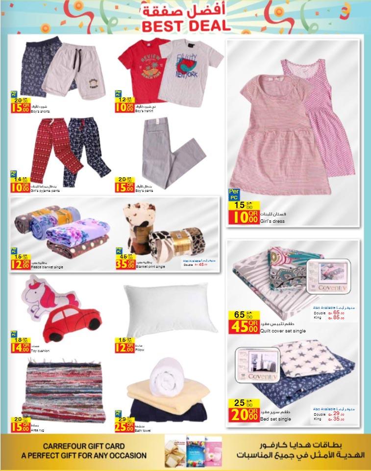 carrefour-best-deal-11-09-915