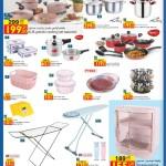 carrefour-best-deals-25-09-6