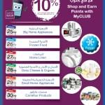 carrefour-best-deals-25-09-915